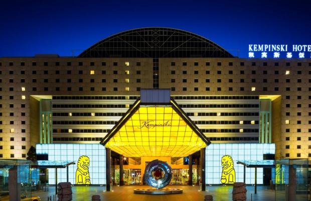 фото отеля The Kempinski Hotel Beijing Lufthansa Center изображение №29