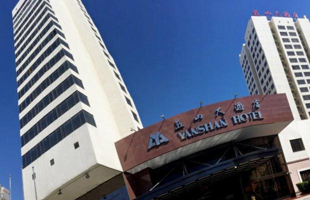 фото отеля Beijing Ynshan изображение №1