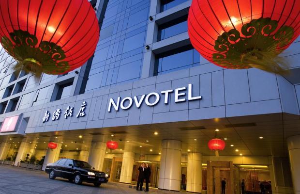 фотографии отеля Novotel Xin Qiao Beijing изображение №7