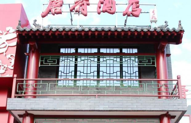 фото отеля Chinese Culture Holiday изображение №1