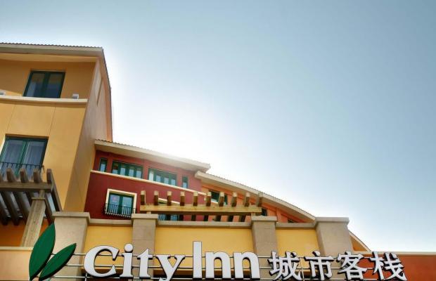 фото отеля City Inn Happy Valley Beijing изображение №1
