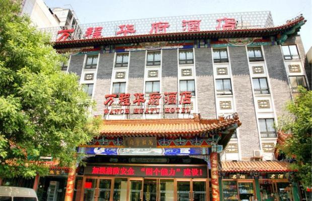 фото отеля Wancheng Huafu International Hotel изображение №1