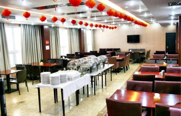 фотографии Wancheng Huafu International Hotel изображение №12