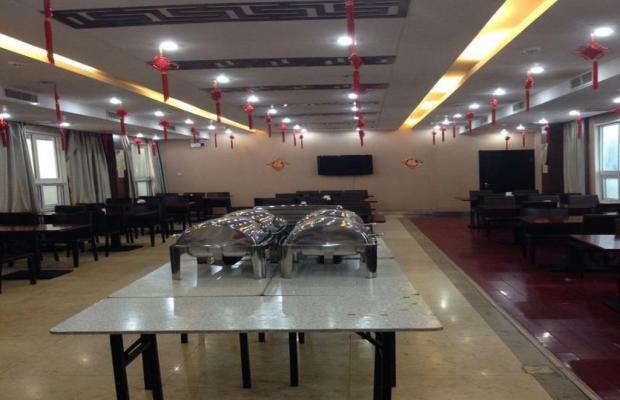 фото Wancheng Huafu International Hotel изображение №6