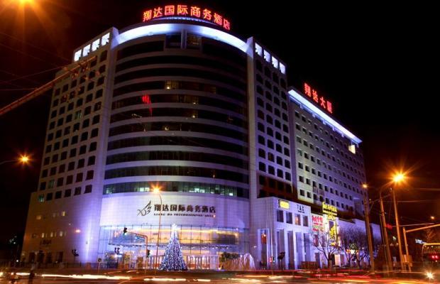 фотографии отеля  Shang Da International Hotel (ex. Xiangda International) изображение №19