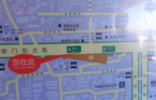 фото отеля Beijing Xinghaiqi Holiday Hotel (ex. Xing Hai Qi Holiday) изображение №9