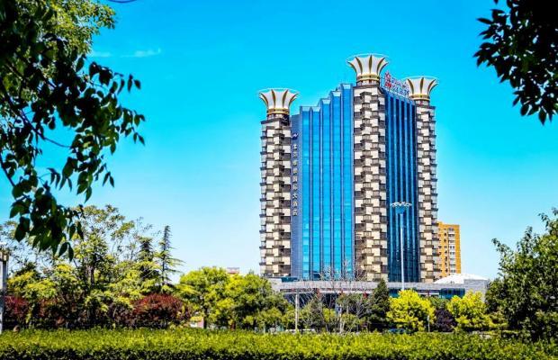 фото отеля Grand Metropark Hotel Beijing (ех. Cts Plaza Beijing) изображение №1