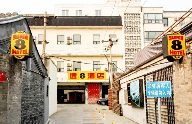 фото отеля Dongsi Super 8 Hotel изображение №1