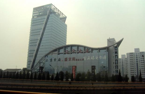 фото отеля Liaoning International Hotel (ex. Royal King Hotel Beijing) изображение №1