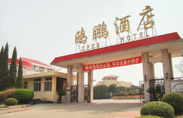 фото отеля Open изображение №1