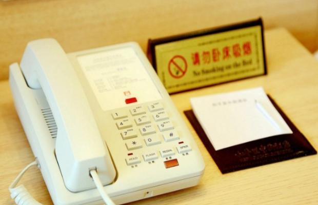 фотографии отеля Beijing Hepingli изображение №19
