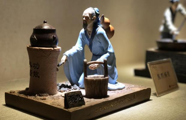 фотографии Taiji изображение №16