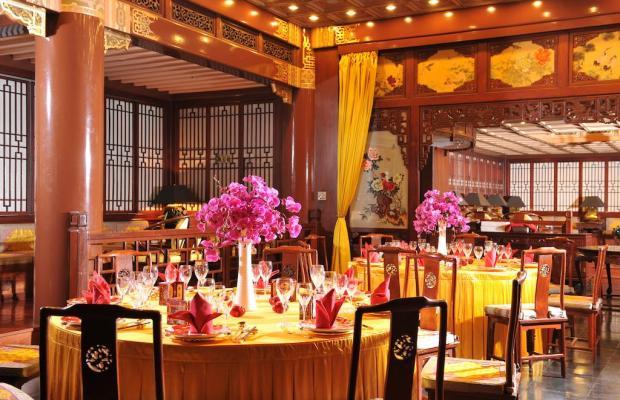 фото Grand Hotel Beijing изображение №10