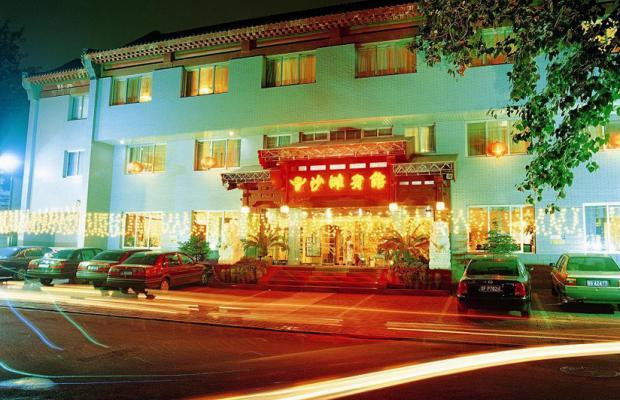 фотографии отеля Shatan Beijing изображение №19