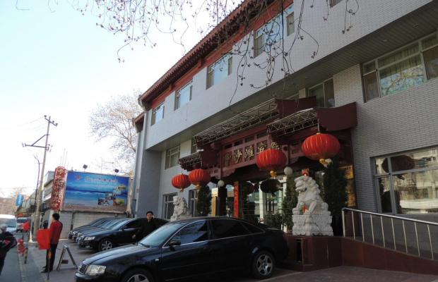 фото отеля Shatan Beijing изображение №5