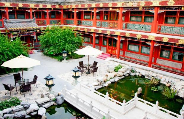 фото отеля Han's Royal Garden Boutique Hotel изображение №1
