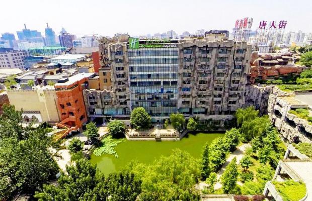 фото Holiday Inn Express Beijing Minzuyuan изображение №2