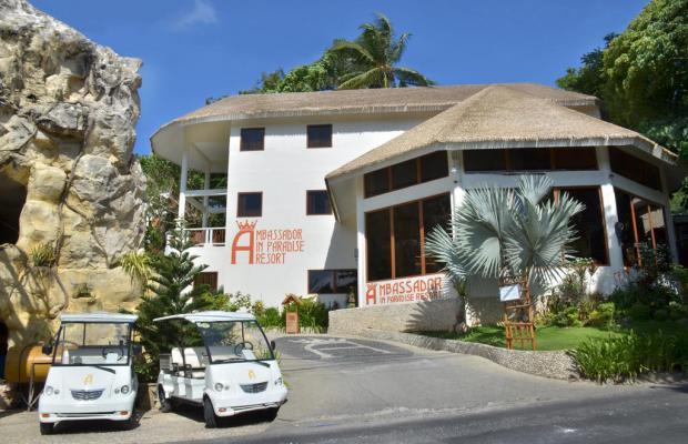 фото отеля Ambassador in Paradise Resort изображение №21