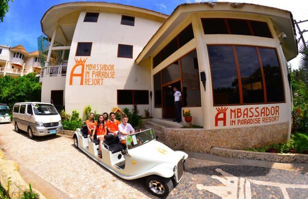 фотографии отеля Ambassador in Paradise Resort изображение №19