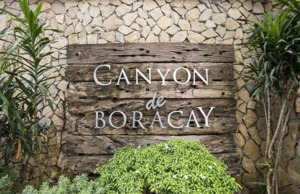 фото отеля Canyon de Boracay (ex. Asya Boracay) изображение №17