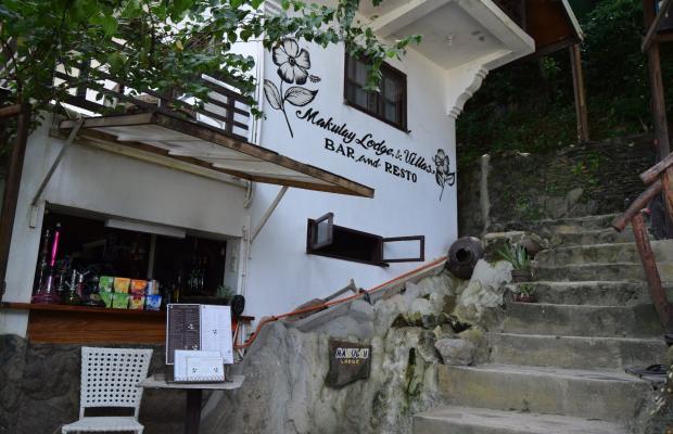 фотографии Makulay Lodge & Villas изображение №8