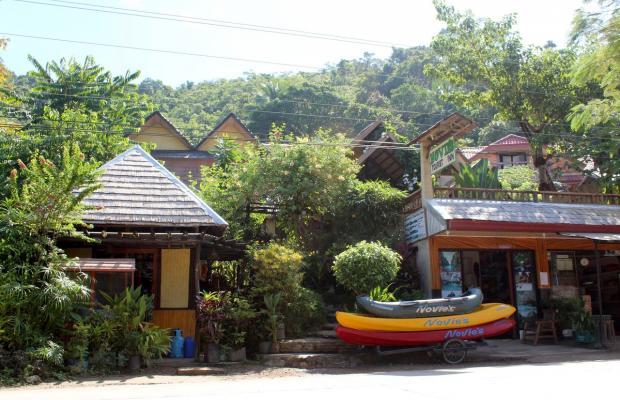 фото отеля Novie's Tourist Inn изображение №17