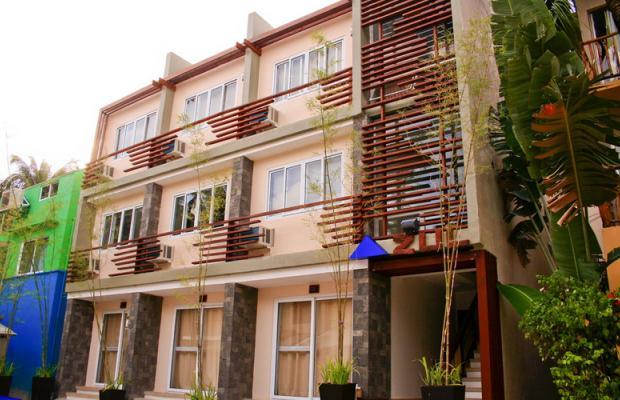фото отеля One Azul изображение №1