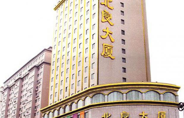 фотографии отеля Beiliang Hotel Dalian (ex. Bei Liang) изображение №15