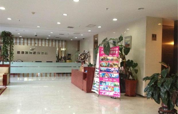фото Dalian Intercity Hotel изображение №6