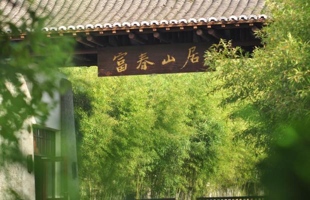 фотографии Fuchun Resort изображение №36