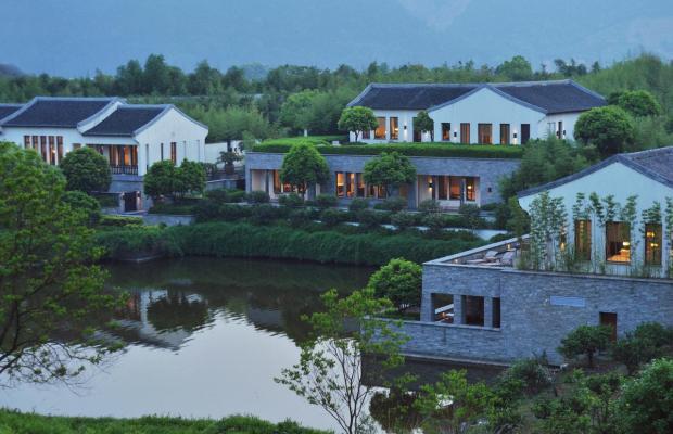 фото отеля Fuchun Resort изображение №1