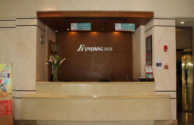 фото отеля Jinjiang Inn Shanghai Henglong Plaza изображение №33