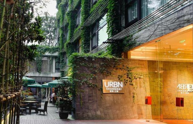 фото  URBN Boutique Shanghai (ex. URBN Hotel) изображение №2