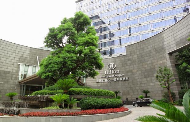 фото отеля Hilton Shanghai Hongqiao изображение №1