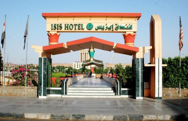 фотографии Pyramisa Isis Corniche Aswan Resort (ex. Isis Cornish) изображение №28