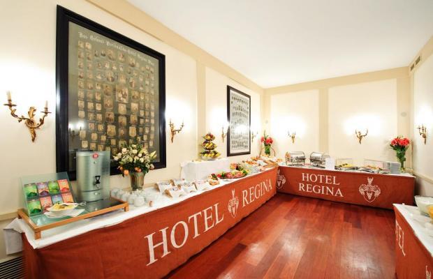 фотографии отеля Hotel Regina изображение №47