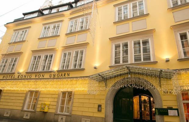 фото отеля Konig von Ungarn изображение №1