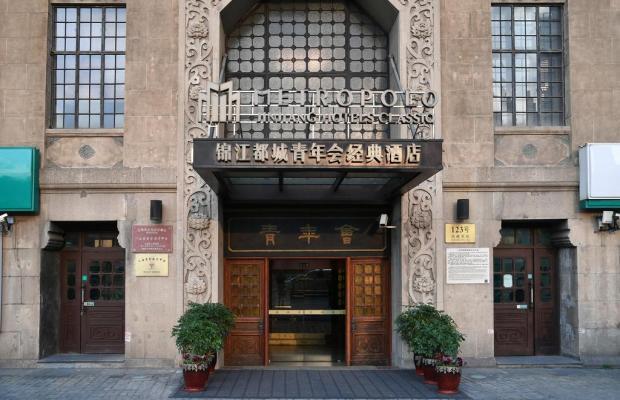 фото Jinjiang Metropolo Classiq Peoples Square (ex. Marvel Hotel) изображение №18