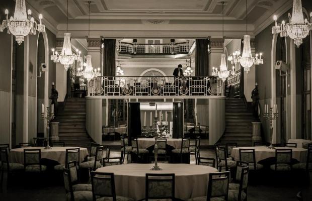фото отеля Curia Palace Hotel Spa & Golf изображение №21