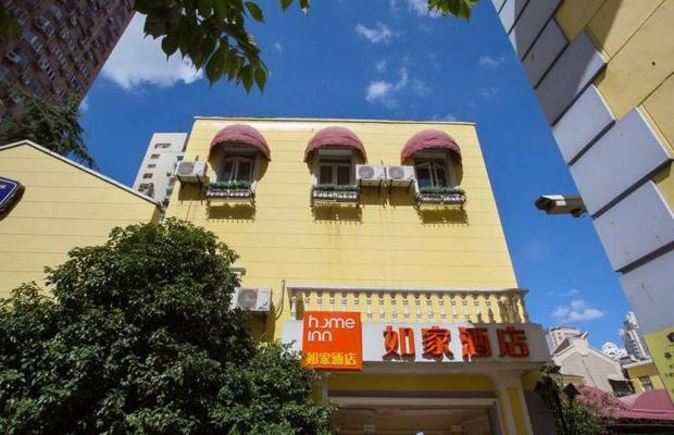 фото отеля Home Inn Shanghai Jing'an Shanxi Road изображение №33