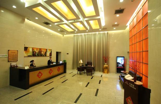 фотографии отеля Shanghai Ever Sunshine изображение №19