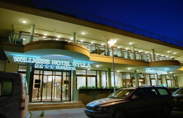 фото Wellness Hotel Gyula (ex. Agro Gyula) изображение №10