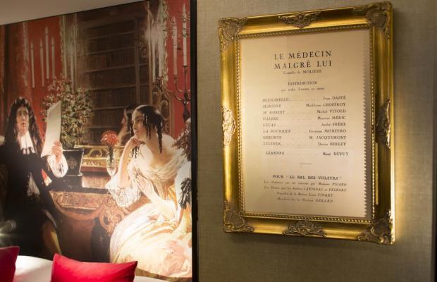 фото отеля Les Theatres Hotel (ех. Best Western Les Theatres Hotel) изображение №17
