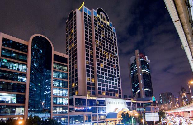 фотографии Equatorial Shanghai изображение №36