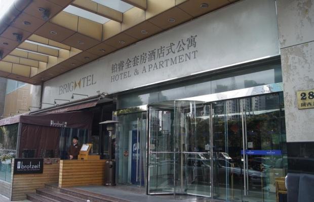 фото отеля Brightel All Suites Shanghai (ех. Golden Tulip Ashar Suites City Centre) изображение №1