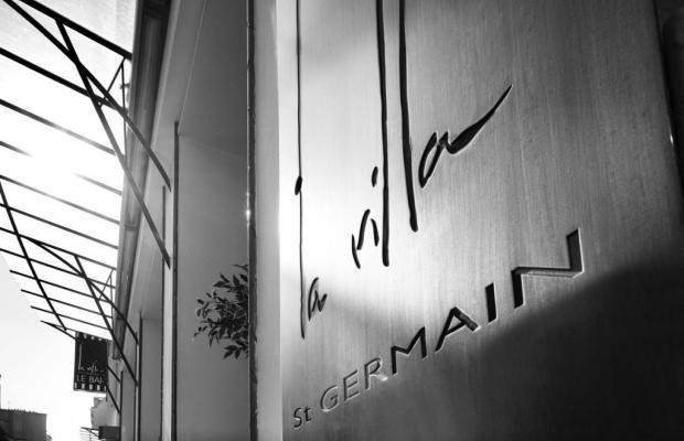 фото La Villa Saint Germain изображение №26