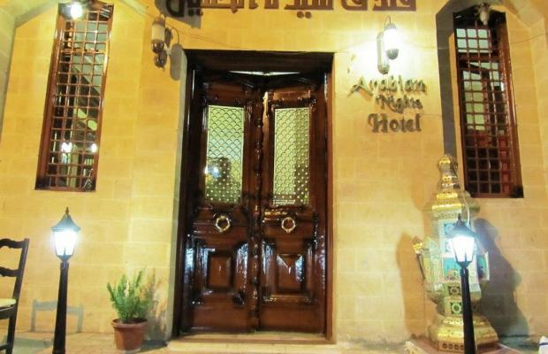 фото отеля Arabian Nights изображение №1