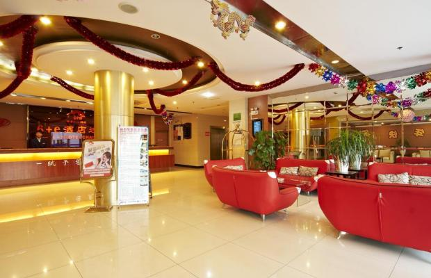 фото отеля Yiting 6+e Hotel - Pudong Avenue (ex. Chinas Best Value Inn Pudong Avenue) изображение №13