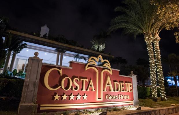 фото отеля GF Gran Costa Adeje изображение №69