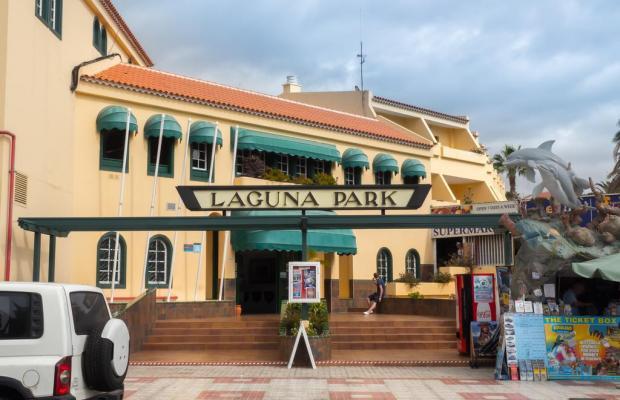 фотографии отеля Laguna Park I изображение №7